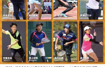 ぉまみ,ソフトテニス・オンライン,YONEX CUP北信越インドア,