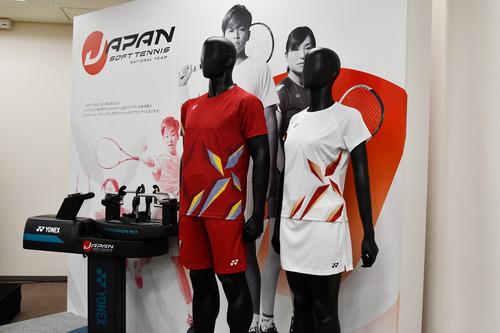全日本ナショナルチーム,全日本アンダーチーム,ソフトテニス