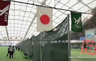 ソフメシ,関東ソフトテニス選手権埼玉県予選会,彩の国くまがやドーム