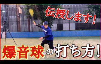 あゆタロウチャンネル,ソフトテニス指導動画