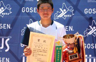 ハイスクールジャパンカップ2021,ハイジャパシングルス優勝