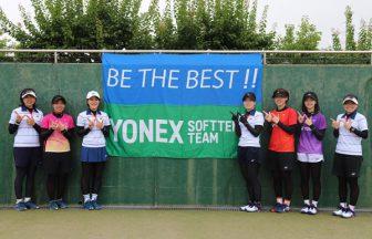 ソフトテニス実業団,ヨネックス女子チーム