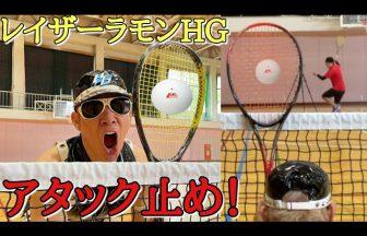 レイザーラモンHG,ソフトテニス芸能人,ソフトテニス有名人