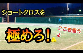 まさとMASATO,ソフトテニス指導動画