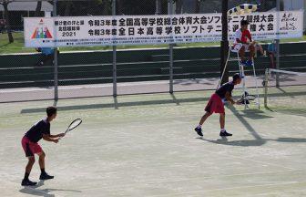 2021インターハイソフトテニス競技,男子個人戦,,石川インターハイ