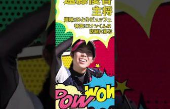 Keio Soft Tennis Club,慶應義塾大学,クラブ紹介