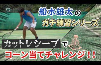 船水雄太チャンネル,ソフトテニスプロ選手