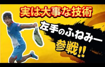 船水雄太チャンネル,ソフトテニス全日本ナショナルチーム,ソフトテニスプロ選手