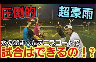 あゆタロウチャンネル,ソフトテニス試合