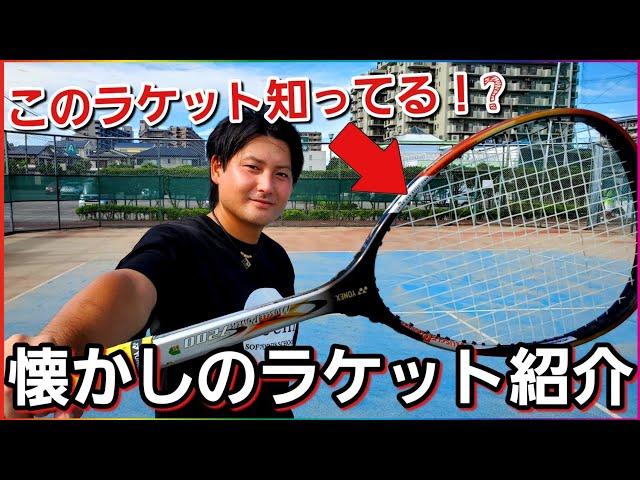 ヨネックスソフトテニスラケット,MUSCLE POWER,マッスルパワー