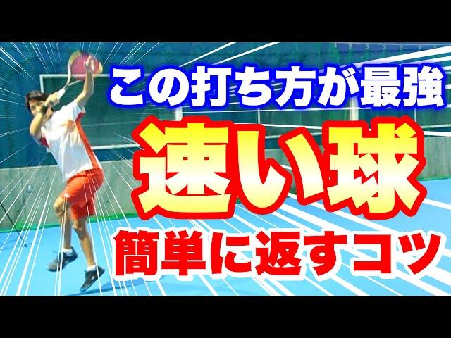 見て強くなる!ソフトテニス塾,ソフトテニス指導動画,ロブの打ち方