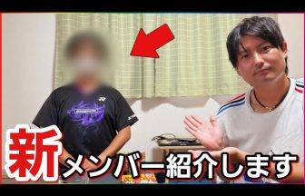 あゆタロウチャンネル,あゆタロウ,秋山ペイソン
