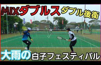白子ソフトテニスフェスティバル,あゆタロウチャンネル