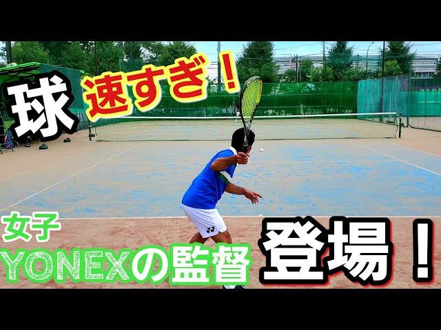 ヨネックス,ソフトテニス実業団,松口友也監督
