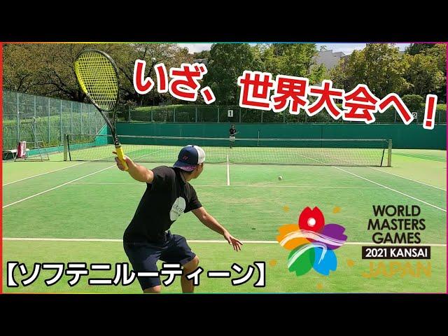 あゆタロウ,World Masters Games 2021,ワールドマスターズゲームズ2021関西